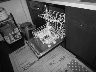 引き出すタイプの食洗機