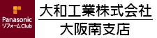 bn_minami