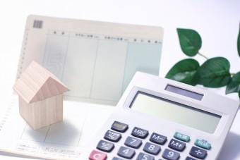 リノベーションと住宅ローン