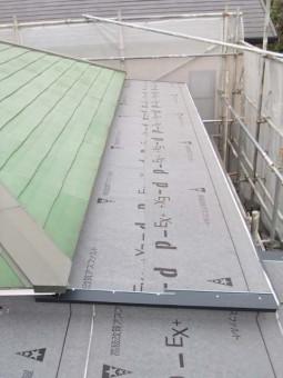 増築部分屋根の防水処理