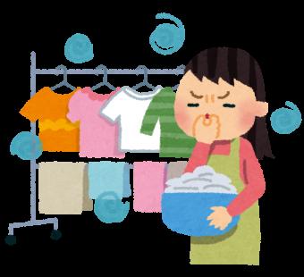 洗濯物の半乾き