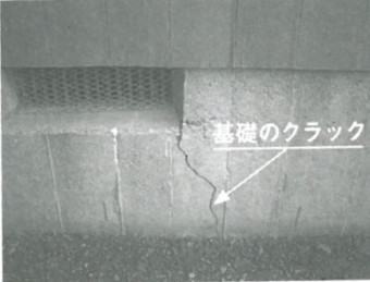 耐震リフォーム 和泉市