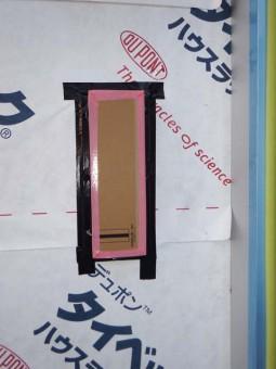 ポスト_防水テープで周りを防水処理します。